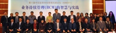 20111109 China BCM Conference Group Photo Upload.jpg